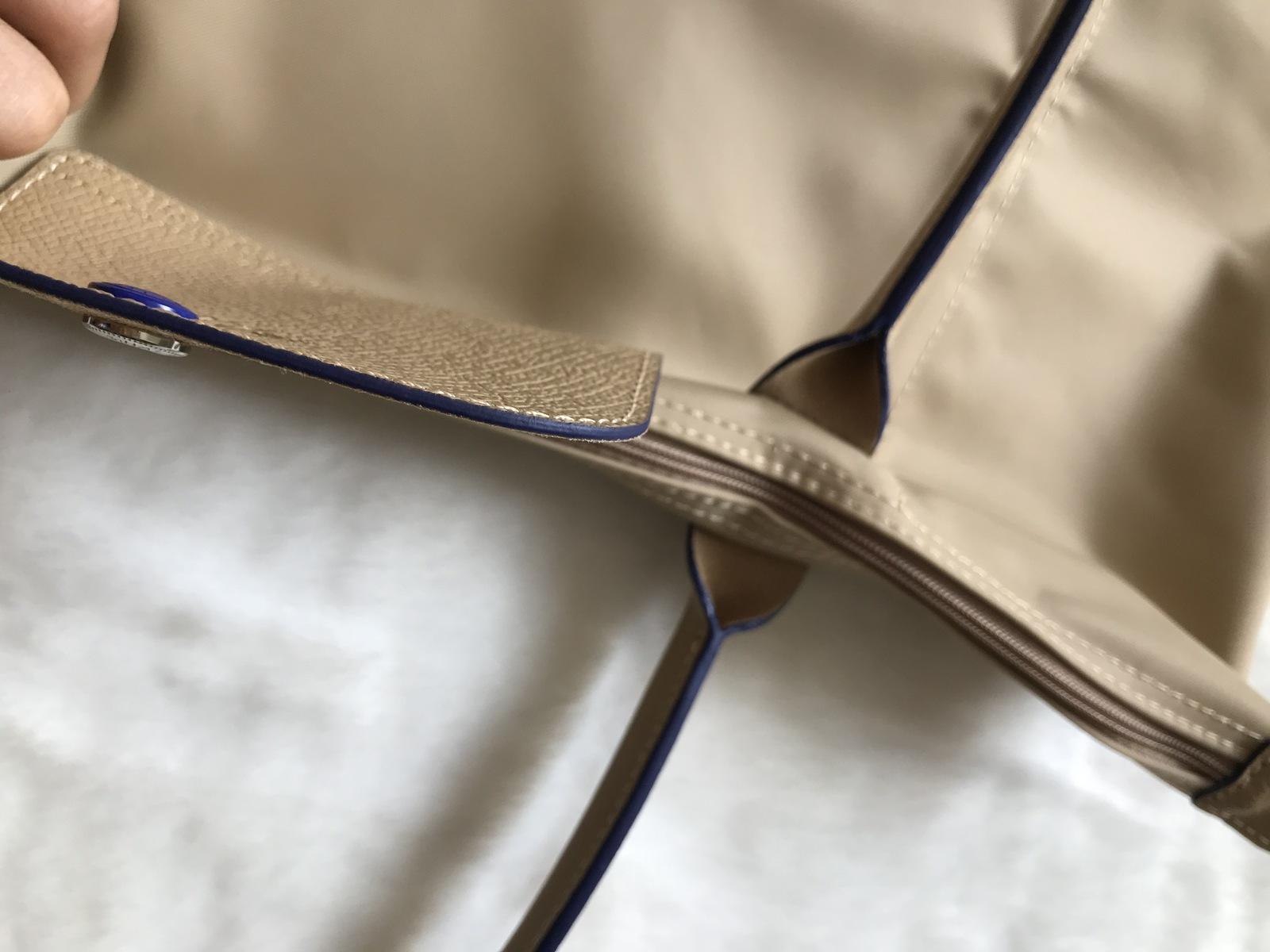 Longchamp Club Le Pliage Bag Beige Large L1899619841 image 3