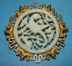 VTG Rare VENDOME Pin Asian Motif Carved Bird Celluloid Ornate Gold Tone Frame - $99.00