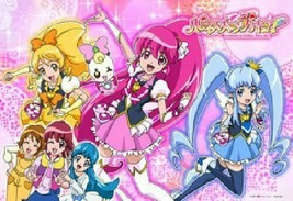 40 pieces Puzzle Happiness Injected! Happiness Charge Pretty Cure!  (26x38cm). - $22.61