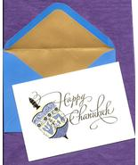 Papyrus Happy Chanukah Jewish Holiday Greeting Cards set 14 blue Dreidel C - $17.77