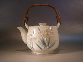 CHARMING  TEA POT - (SKU# 1095) - $26.99