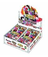 Battle Spirits God 煌臨 ed feedback booster pack of Chapter 4 God [BS47] (... - $57.66
