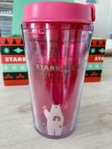 Starbucks Holiday 2020 Tumbler Polar Bear 355ml Bland New - $51.54