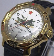 Russian Vostok Military Komandirskie Watch # 81982. New - $63.48