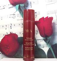 Yves Rocher Yria Bath & Shower Gel 6.7 FL. OZ. - $49.99