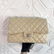 AUTHENTIC CHANEL BEIGE QUILTED LAMBSKIN JUMBO CLASSIC FLAP BAG SHW
