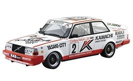 Aoshima Volvo 240 Turbo '86 Macau Guia Race Winner 1/24 scale kit - $73.46