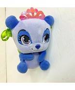 "Palace Pets Blue Kitty Kitten Cat Blip Plush Stuffed Animal Toy 6"" Tall - $5.89"