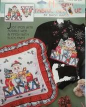 Daisy Kingdom 1993 No Sew Applique Christmas Armful of Joy 6363 - $9.85