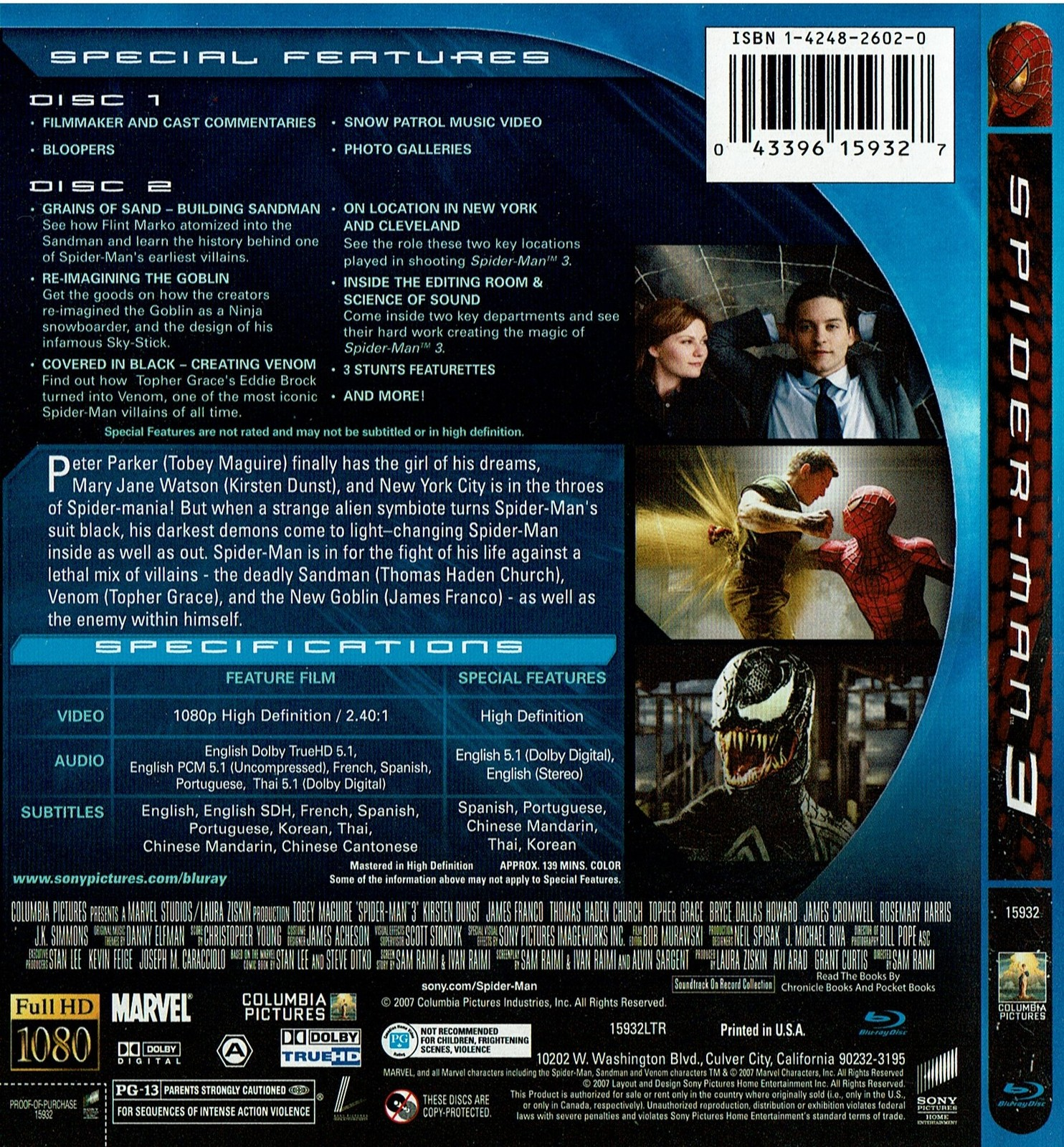 Spider-Man 3 (2007) Blu-ray, 1080p, Special 2 Disc Edition