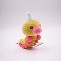 19cm Weedle Pokemon Plush Toy Video Game Plush Nintendo Plush Soft Plush Video G - $91.35