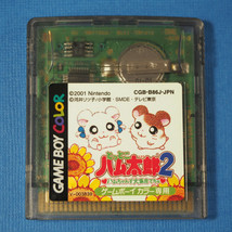 Tottoko Hamtaro 2 (Nintendo Game Boy Color GBC, 2001) Japan Import - $3.73