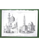 CAIRO Egypt Mosques of Sultan Hassan & El Habakee !! Litho Antique Print - $18.90