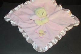 Disney Baby rattle Pooh Pink security blanket flowers satin ruffle trim - $9.89