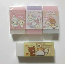 Rilakkuma Eraser 4 pieces SAN-X Cute Rare Eraser in Eraser Girls stationery - $12.19