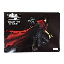 Final Fantasy Opus IX Lords of Chaos Prerelease Kit - $41.76