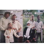 ARAN ARRAN SWEATERS CARDIGANS PULLOVERS KNITTING Patterns Adults Children  - $9.95