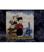 Delft Blue Dutch Holland Tile Little Boy Girl Sailboat - $9.99