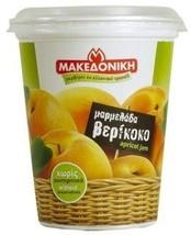 Greek Apricot Jam 450g - $25.73