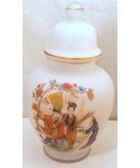 Japanese Ginger Jar Geisha Girl Motif Satin Glass Hand Painted - $34.99