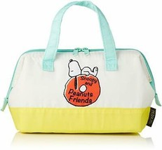 Skaters (Skater) lunch bag lunch purse, lunch belt white / yellow 22 × 1... - $31.36
