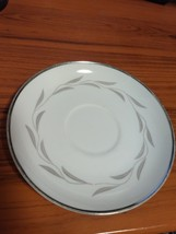 Nascp Paris Night Fine China Made in Japan Bowl - $2.97