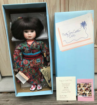 Goebel Masai Japan by Bette Ball Musical Porcelain Doll Plays The Empero... - $116.88