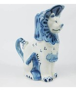 Vintage Gzhel Russia USSR Handpainted Blue And White Lion Creamer Pitcher - $35.00