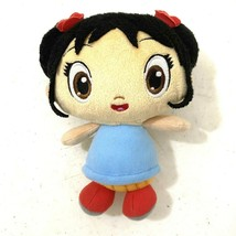 """Fisher Price Ni Hao Kai Lan 6"""" Mini Cutie Plush Doll - $8.60"""