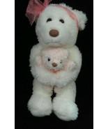 Sealed Gotta Getta Gund Mommas Love Bear Soft Plush Stuffed Comfort Toy ... - $28.98