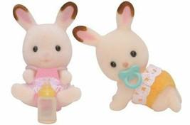 Sylvanian Families Doll chocolate rabbit Twins U-67 - $11.82