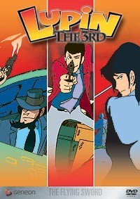 Lupin the 3rd TV Series: The Flying Sword Vol. 12 DVD Brand NEW!