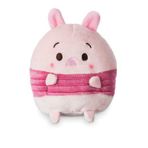 Disney Usa Piglet Scented Ufufy Plush Small New with Tags - $8.62