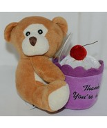 Beverly Hills Brand Playfully Elegant Brown Tan Color Thanks Cupcake Bear - $9.99
