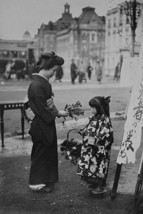 Toddler in front of Shop sign sells flowers to a kimono wearing young lady - Art - $19.99+