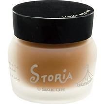 13-1502-278 Sailor Pen fountain pen pigment bottle ink STORiA 13-1502-278 L - $24.36