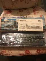 Tamiya 1:700 Water Line Series Aircraft Carrier Taiho Plastic Kit NEW - $34.65