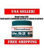 16 Liv 52 DS LIV 52DS Himalaya $100+ v 960 tablets US seller FREE SHIP f... - $54.99