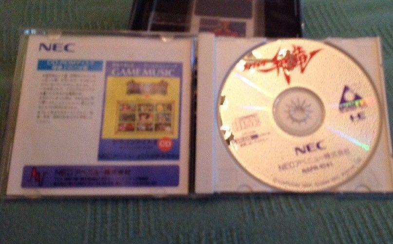 PC Engine CD Game Strider Hiryuu, 1994, Excellent