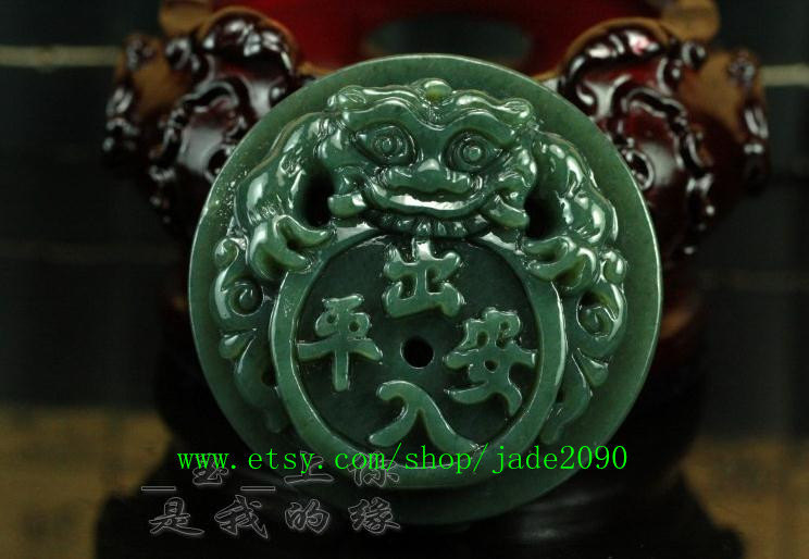 Free Shipping - good luck handmade good luck Real Natural Green jade carved Pi Y image 1