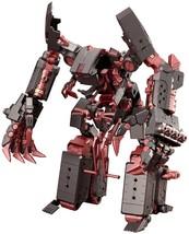 M.S.G Gigantic Arms 01 EX Darkness Guardian Limited Model Kit Kotobukiya... - $263.07