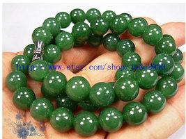 Free Shipping - green jadeite jade beaded, green beads, charm beaded size 12mm c - $26.00