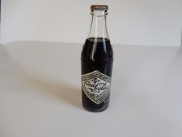 Coca-Cola 75th Anniversary Commemorative Soda Bottle Nashville 1900-1975 - $17.77