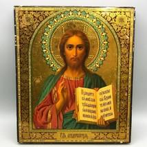 Vintage Gesù Cristo Stampa su Latta sopra Telaio in Legno - $174.54