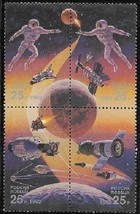 1992 International Space Year Block of 4 Russia Postage Stamps Catalog 6083a MNH
