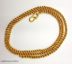 4.0 MM ROPE CHAIN UNIQUE TWISTED DESIGN CHAIN 22CT GOLD CHAIN NECKLACE J... - $920.29