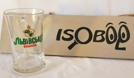 Lvivske Pilsner 0.5L Glass Mug Ukraine Brewery Ukranian Beer Mug - $53.22