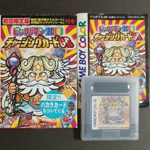GBC Bikkuriman 2000 Charging Card GB 1st Edition Limited Game Boy Color ... - $54.98 CAD