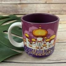 Disney Store Vintage Aladdin Cartoon Coffee Mug Purple Wrap Around Jasmine Jafar - $17.81