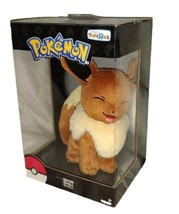 Toys R Us Pokemon Eevee Plush 8 Inches, Eyes Closed & Smiling black friday - $38.70